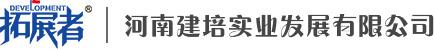 河南雷竞技提现要手续费吗实业发展有限公司