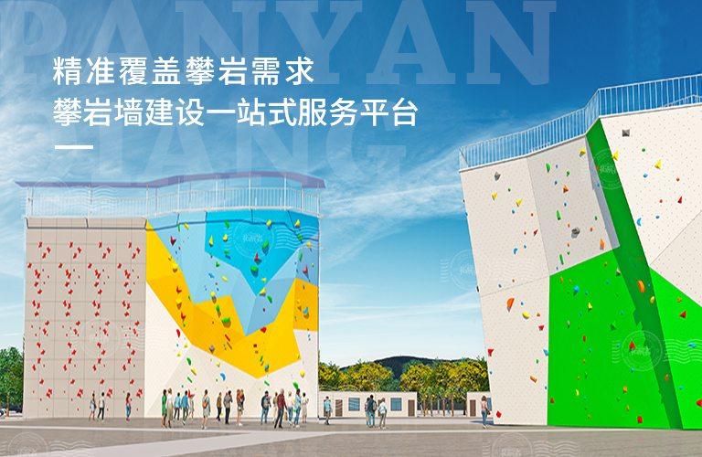 河南建培实业发展有限公司